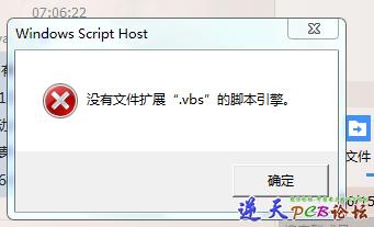 pads vx2.2和v