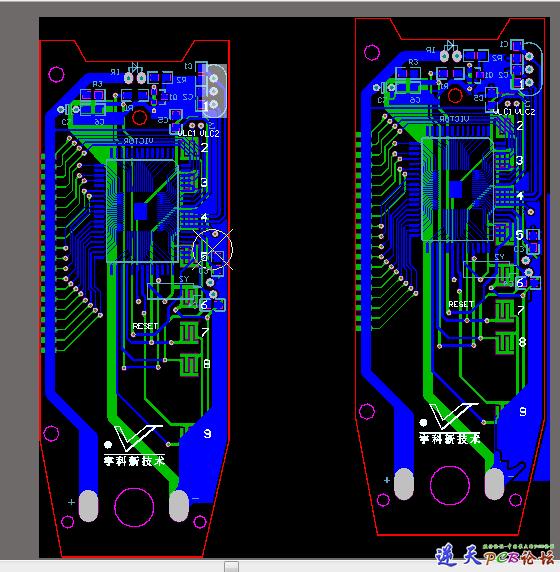 绑定IC 板