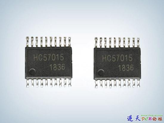 HC57015无线