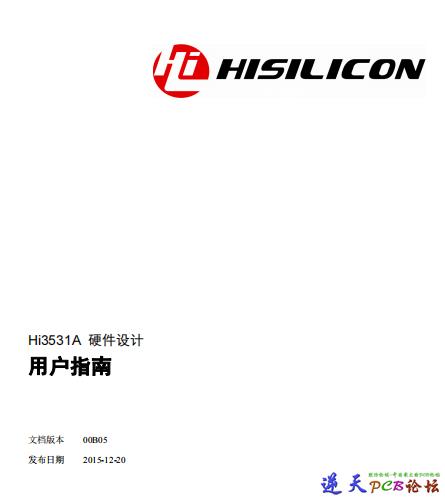 Hi3531A 硬件