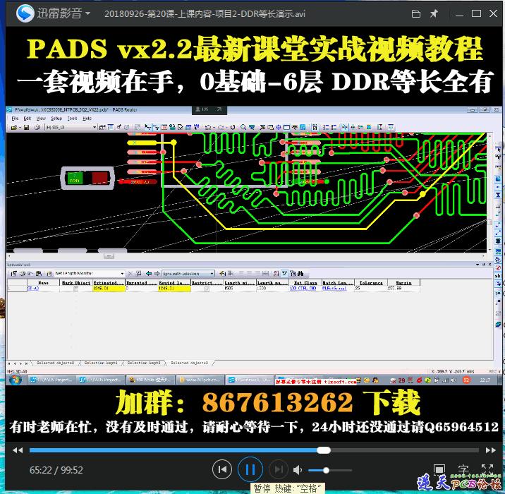 1元学习PADS