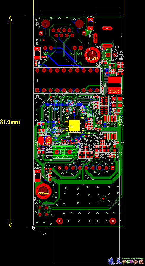 IP1103A 千兆