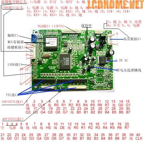 乐华32l20电路图纸