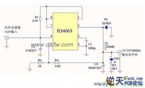 手机充电器电路图|protel|altium