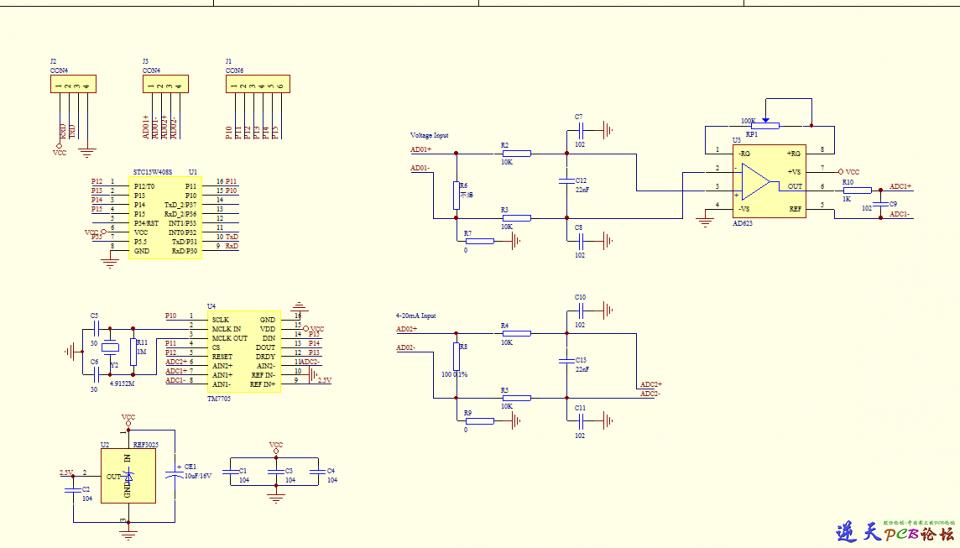 TM7705电压