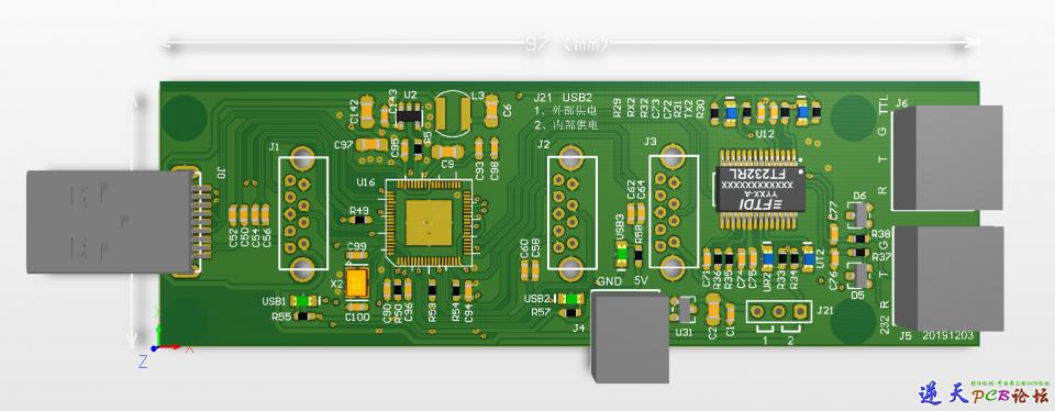 USB3.0HUB设